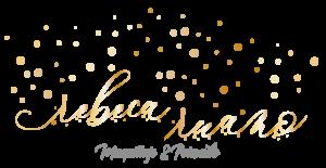 Rebeca Ruano Maquillaje & peinado